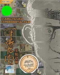 DVD ANIME Osamu Tezuka Experimental Film