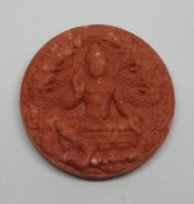 Amulet Thai 20 : Phra Jatukam BE2550