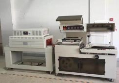 Automatic Sealing Cutting Shrink Packaging Machine
