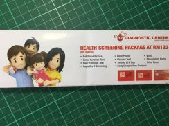 Health Screening Voucher (BP)