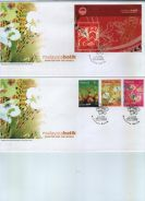 First Day Cover Malaysia Batik 2005