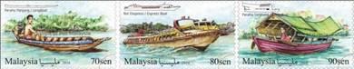 Mint Stamp River Transportation Sarawak Msia 2016