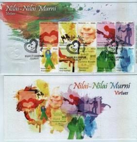 First Day Cover Nilai Murni Reprint Malaysia 2011
