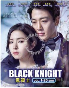 DVD Korean Drama Black Knight Vol.1-20 End