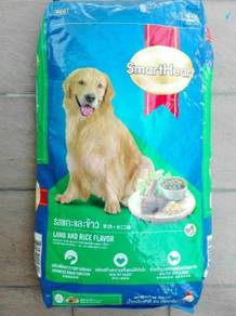 Smart Heart Dog Food Lamb & Rice Flavor 20kg