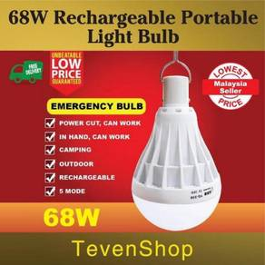 68w rechargeable led bulb 02