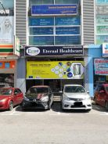Main Road Ground Floor Shop at Jalan Green
