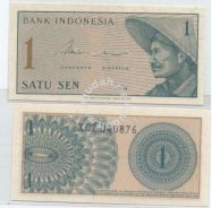Indonesia 10cent UNC 1964