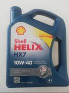 SHELL HELIX HX7 engine oil semi synthetic 10W40