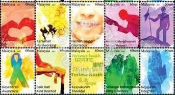 Mint Stamp 10v Nilai Murni Error Malaysia 2011