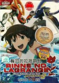 DVD ANIME Rinne No Lagrange Flower Declaration Of