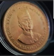 Malaysia's 1st issues of 1971 Gold Coin