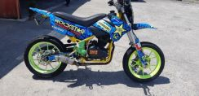 DTM 200