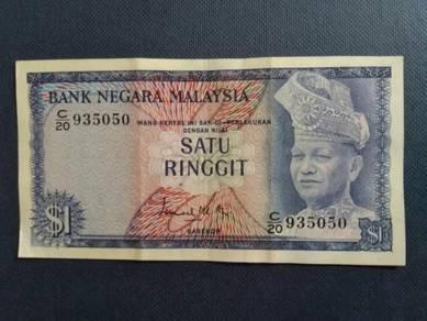 Satu Ringgit Ismail Mohd. Ali C/20 935050 1st.Srs