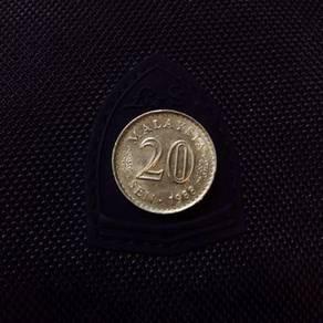 Duit syiling 20 sen tahun 1988
