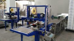 Industrial Machine Repair, relocation, removal