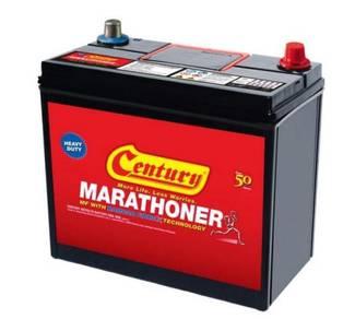 Bateri Kereta Car Battery Ns40 Axia Kancil - NEW