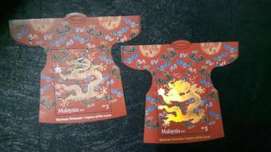 Malaysia Year of Dragon stamp 2012