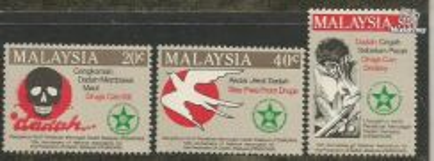 Mint Stamp 10th Anniv Pamadam Malaysia 1986
