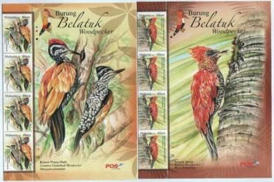 Mint Stamp header Woodpecker Belatuk Malaysia 2013