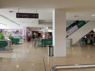 5 unit Level 5 City One Shoplot For Sale, Jalan Song Kuching
