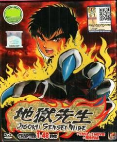 DVD ANIME Jigoku Sensei Nube Chapter 1-48 End + 3