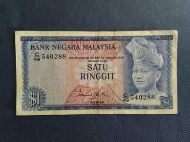 Satu Ringgit Ismail Mohd. Ali 1st. Series C/49 540