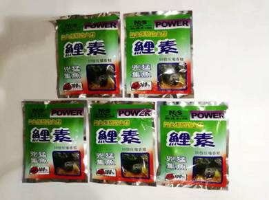 NS Carp Fishing Powder Power Memancing Ikan x5