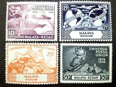 Malaya 1949 Kedah Universal Postal Union MLH #2