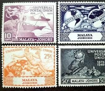 Malaya 1949 Johore Universal Postal Union MLH #2