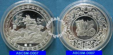 ABCSM-D007 Silver Plated Dragon Coin 40mm w Case