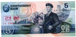 Korea 5 Won Specimen Banknote UNC with series no