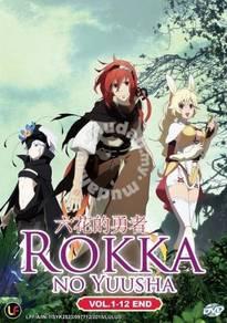 DVD ANIME Rokka no Yuusha