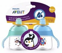 Philips Avent My Little Sippy Cup 7oz Teal/Blue