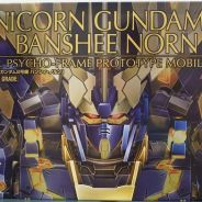 Perfect Grade - Banshee Norn