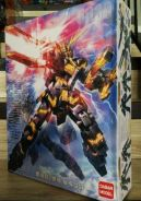 Daban Gundam MG 1/100 Unicorn Fighter