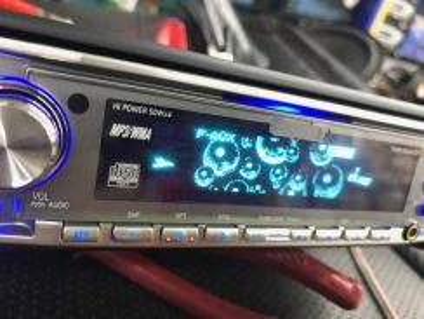 Graphic Display Sound Quality Player/Radio