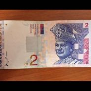 Old RM2 Note (Price Negotiatable)