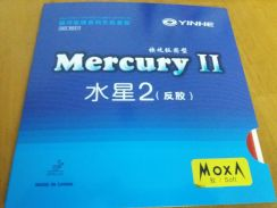 YinHe Mercury II Pimple In Table Tennis Rubbers