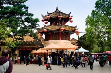 AMI Travel | GIT: 5D4N Beauty of Kunming (Muslim)