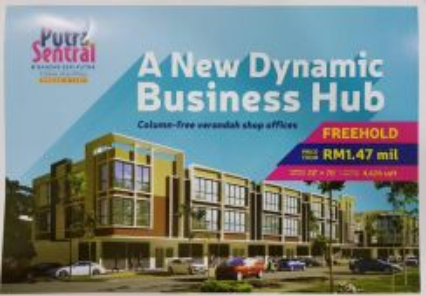 3 Storey Shop Office, Putra Sentral Bandar Seri Putra Bangi