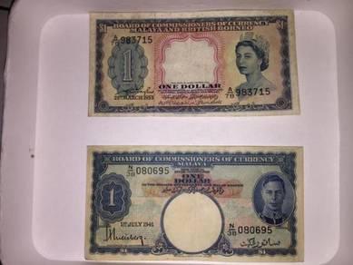 Duit lama 1941 & 1953