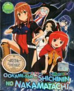 DVD ANIME Ookami-San To Shichinin No Nakamatachi E