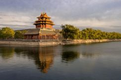 AMI Travel | 5D4N Beauty of Beijing (Arrival Tues)