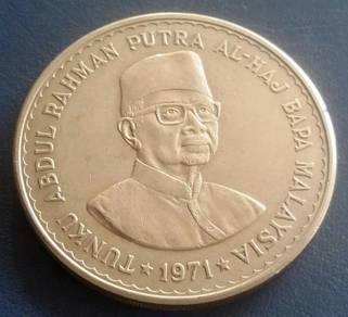 Duit Syiling RM5 1971 (Item B)