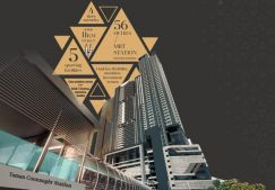 Aster Residence CHERAS, 56m link Bridge to MRT Station