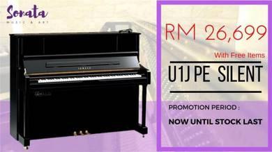 Yamaha Acoustic Piano U1J SIlent (Open Unit)