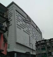 Freehold Retail Unit For Sale In Kuala Lumpur