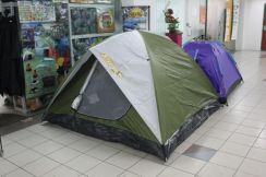 Camping tent frt219_4 person green