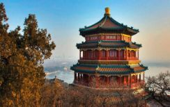 AMI Travel | 5D4N Best of Beijing, China